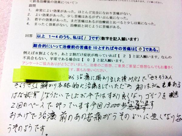 voice_19_25.jpg