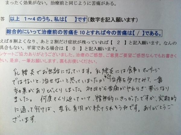 voice_23_25.jpg
