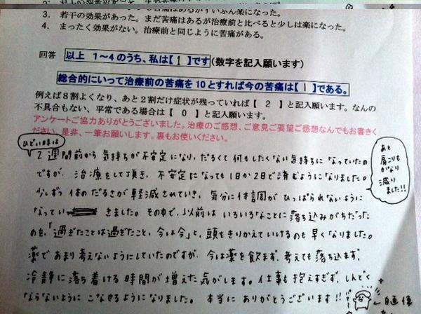 voice_26_25.jpg