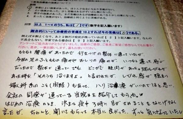 voice_27_25.jpg