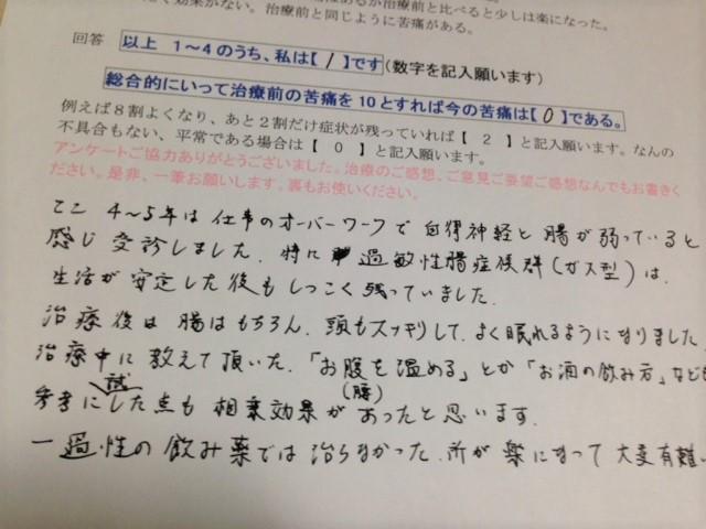 161214cyou.JPG