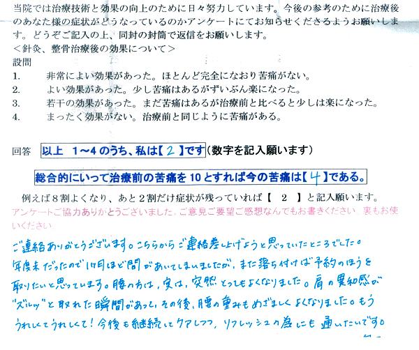 voice_07_25.jpg