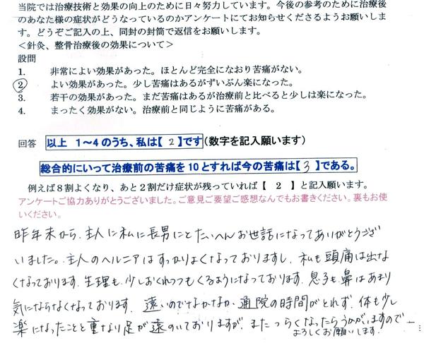 voice_07_2_25.jpg