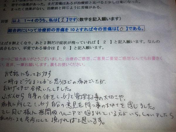 voice_10_25.jpg
