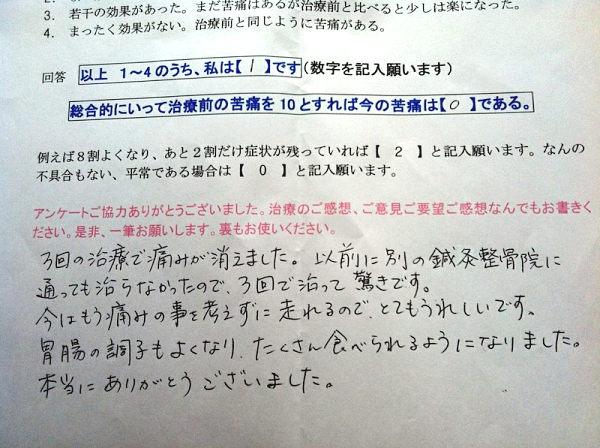 voice_12_25.jpg