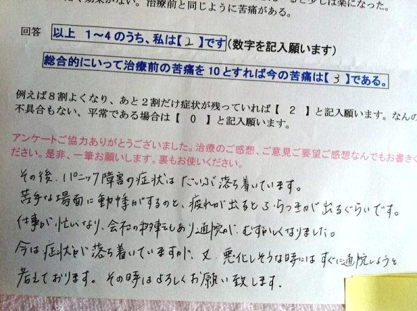 voice_13_25.jpg