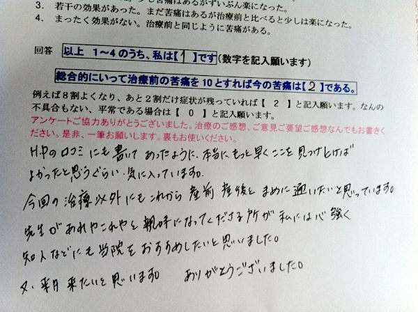 voice_15_25.jpg