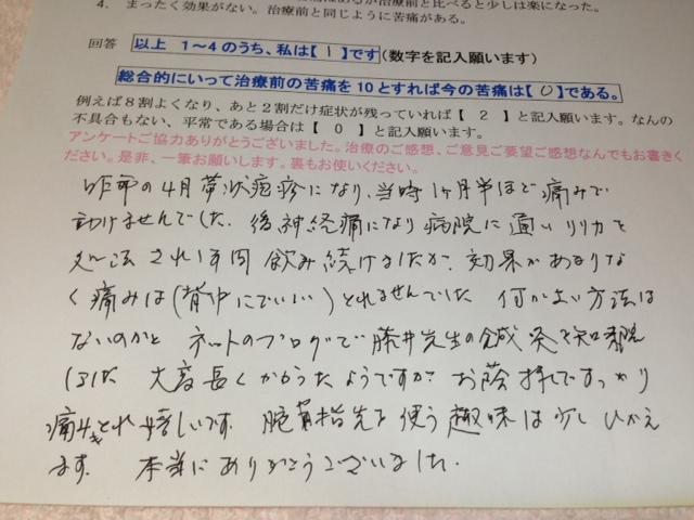 voice_28_25.jpg