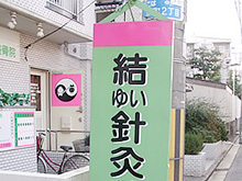 access_umeda08.jpg